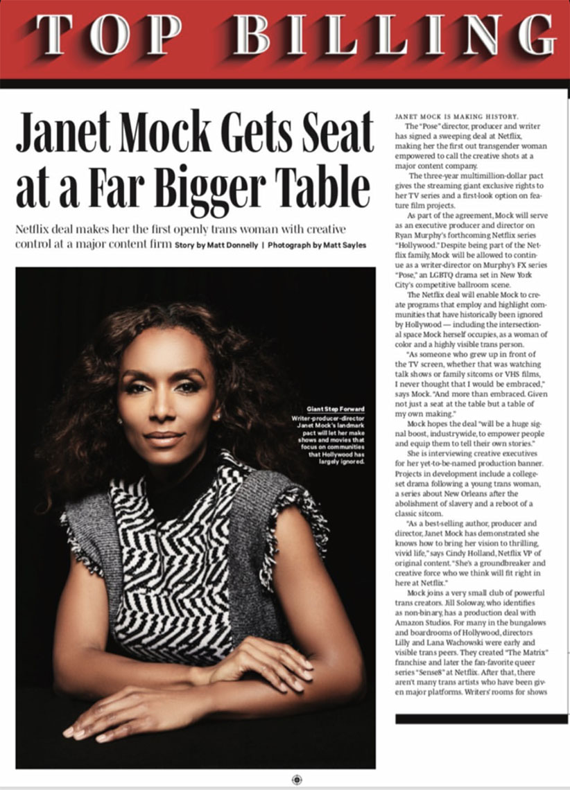 Janet Mock for Variety